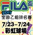 FILA-723-724.jpg