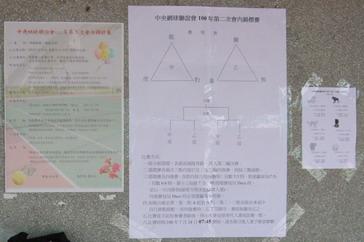 DSCF8387-2.jpg