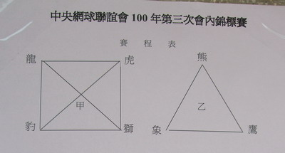 DSCF0205-1.jpg
