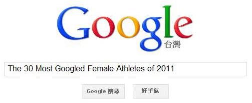 2011...Google-1.jpg