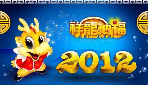 2012-02.jpg