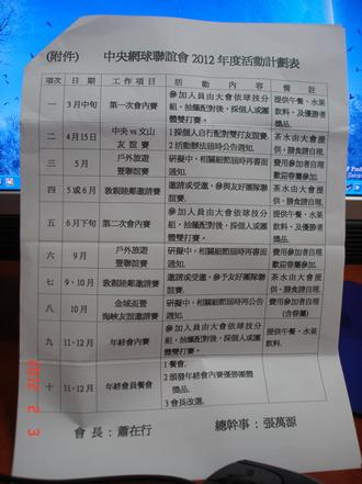 DSC09339-1.jpg