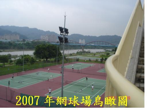 改建後.2007