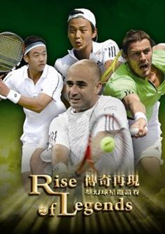 2011-台北小巨蛋
