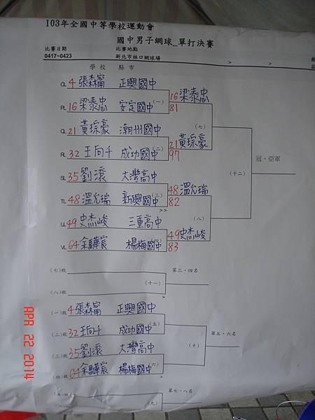 DSC01969-1