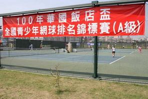 2011.4.2 彩虹球場.jpg