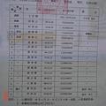 中央里報名正本.jpg