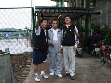 羅立委蒞臨網球場