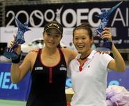 2009 D. Winner.jpg