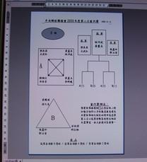 DSCF9768-2.jpg