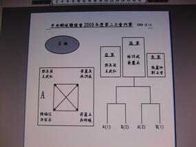DSCF9770-1.jpg