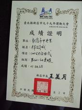 DSCF1893-1.jpg