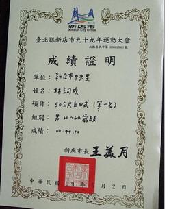 50自由式-2.jpg