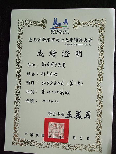 DSCF1892-0.jpg