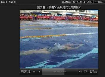 游泳美姿-01.jpg