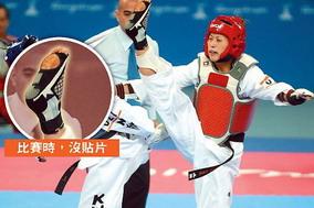 2010.11.17--跆拳道-02.jpg