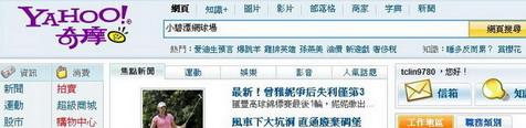 2011.2.26.搜尋-2.jpg