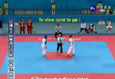 2010.11.17--跆拳道-1.jpg