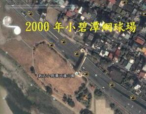 2000網球場地-01.jpg
