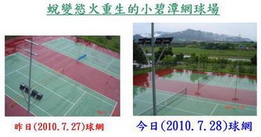 2010.727 vs. 728-1.jpg