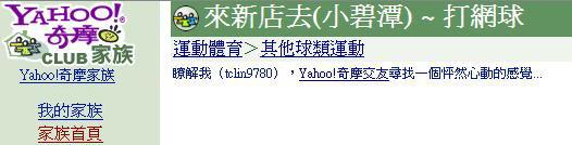 2011.426-(首頁).jpg