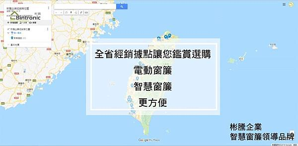 GOOGLE MAP 彬騰.jpg