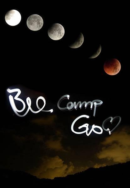 BioCamp GO!