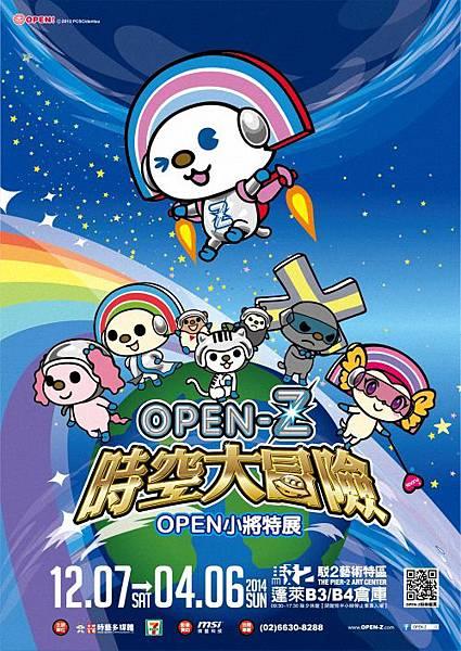 OpenZ-時空版海報-outline.jpg