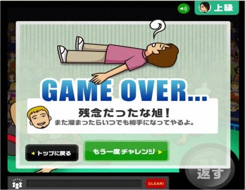 遊戲2.jpg