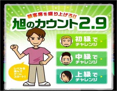 遊戲3.jpg