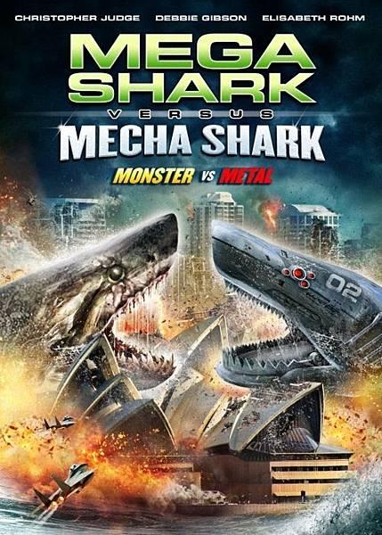 超級鯊對機器鯊