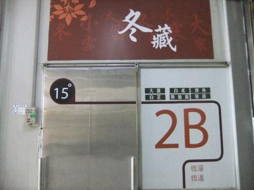 DSCF5698.jpg