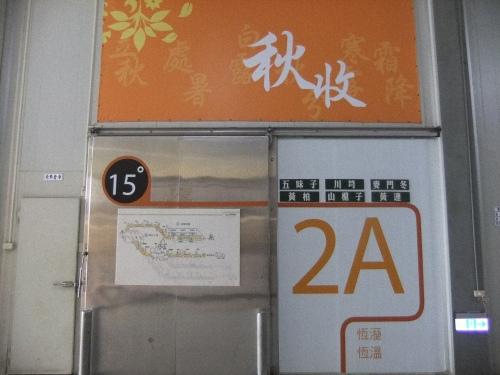 DSCF5697.jpg