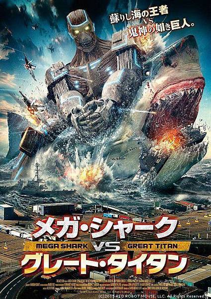 日本版海報