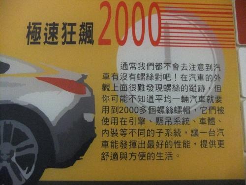 DSCF1605.jpg