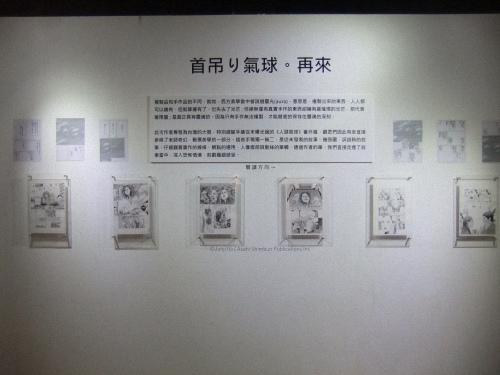 DSCF3375.jpg