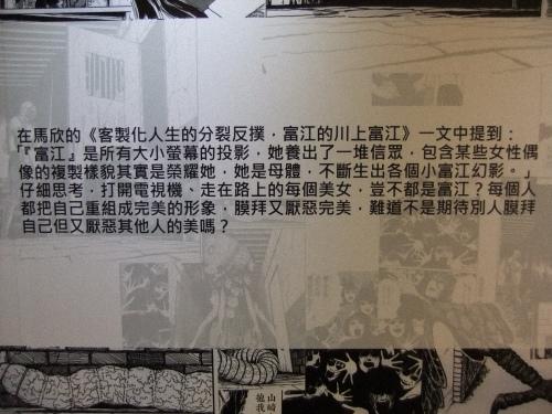 DSCF3386.jpg