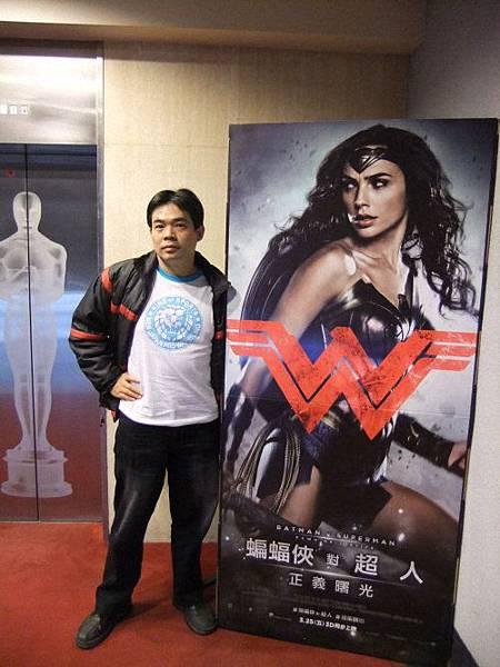 我和女超人.jpg
