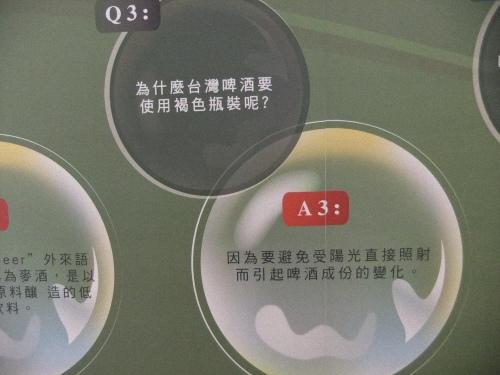 DSCF6411.jpg