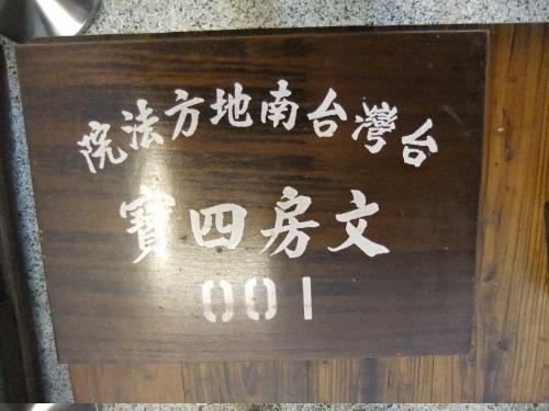 DSCF6665.jpg