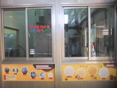 DSCF7010.jpg