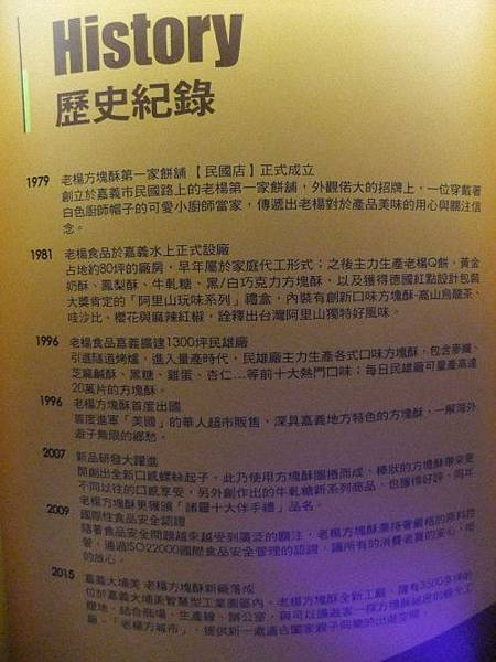 DSCF8010.jpg