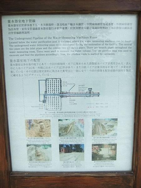 DSCF8077.jpg
