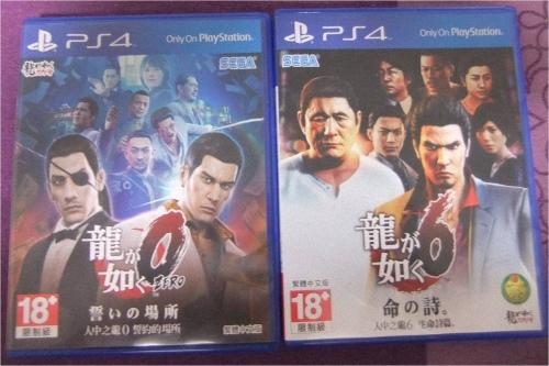 人龍0和人龍6.jpg