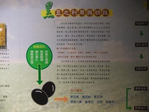 DSCF9036.jpg