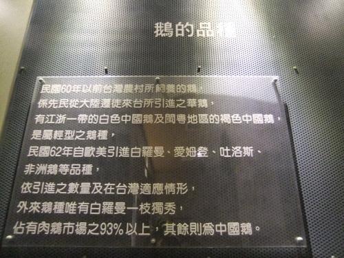 DSCF9041.jpg