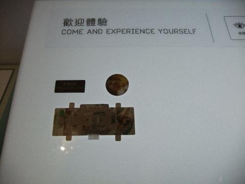 DSCF9436.jpg