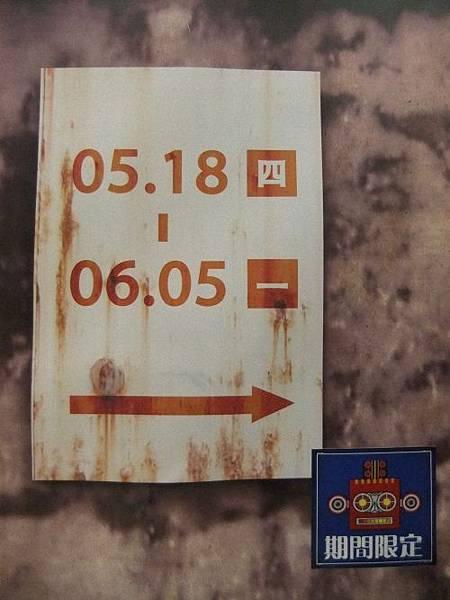 DSCF9522.jpg