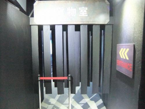 DSCF9978.jpg