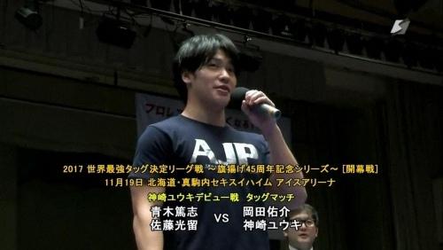 全日本20171009 (2).jpg